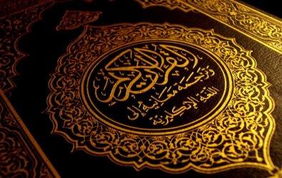 Kuran-ı Kerim Sureler Okunuşu ve Meâller