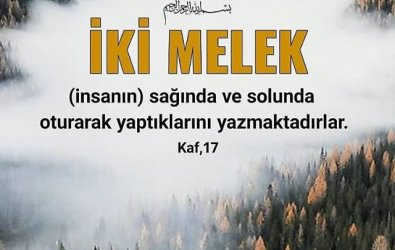 KAF Suresi Türkçe Okunuşu ve Tefsiri